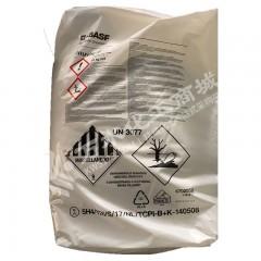 巴斯夫紫外线吸收剂UV-P 防老剂UVP防黄剂 Tinuvin P 光稳定剂
