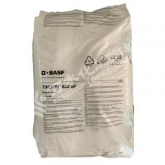 巴斯夫光稳定剂791 防老剂防黄剂 Tinuvin791 抗UV剂光稳定剂