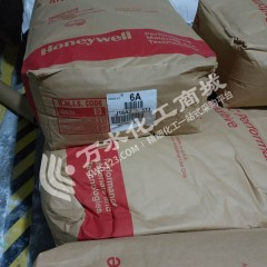 霍尼韦尔蜡粉657C(进口产品)