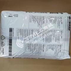 巴斯夫抗氧剂Irganox 1010 德国进口BASF防老剂1010 1076 168