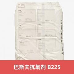 巴斯夫抗氧剂Irganox B225