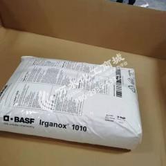 巴斯夫抗氧剂1098 德国进口BASF防老剂1010 1076 168