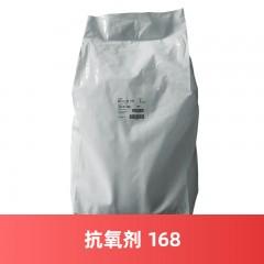 【活动】抗氧剂168 经济型抗黄变塑料防老剂 马蹄莲亚磷酸酯类抗氧剂