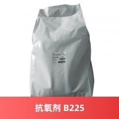 【活动】抗氧剂B225 经济型抗黄变塑料防老剂  马蹄莲复合抗氧剂